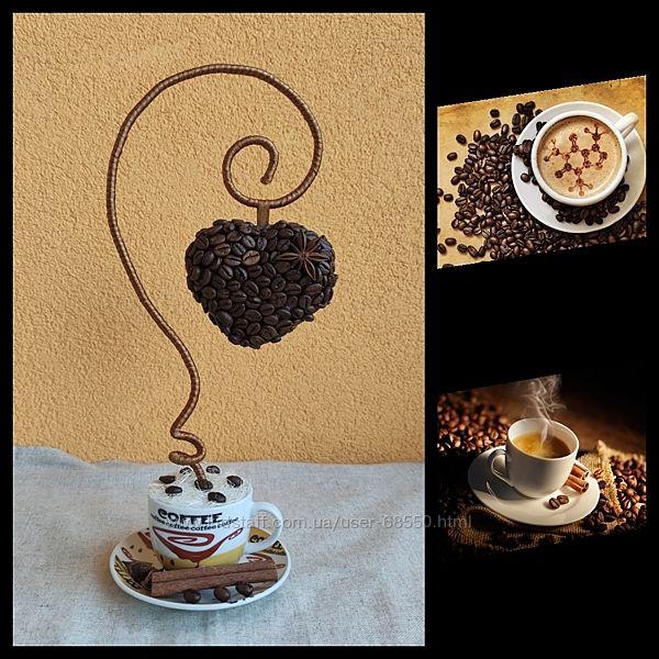 Кофейная композиция для интерьера