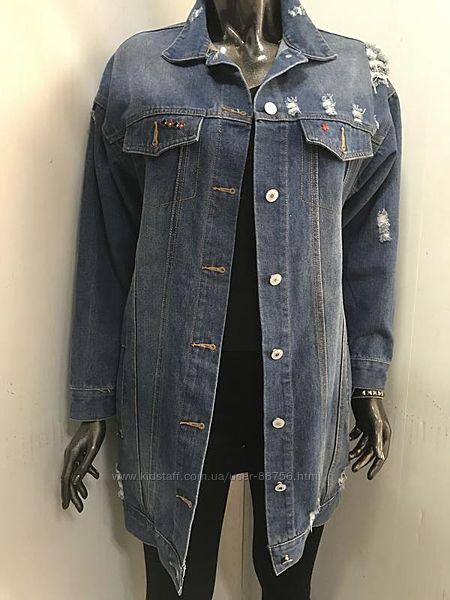 Джинсовые куртки по скидке.