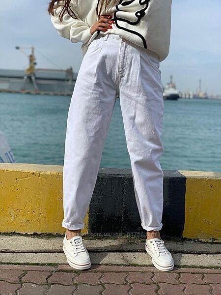 DILVIN. Белые джинсы МОМ. Турция.