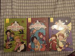 Книги Школа чаривних тварин 3 части