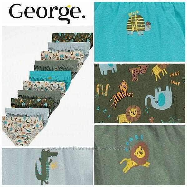 Комплект трусиков на мальчика, George, Англия. Остатки СП, распродажа.