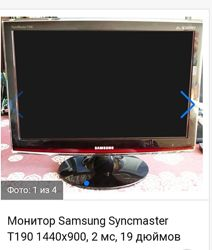 Монитор Samsung SyncMaster T190.