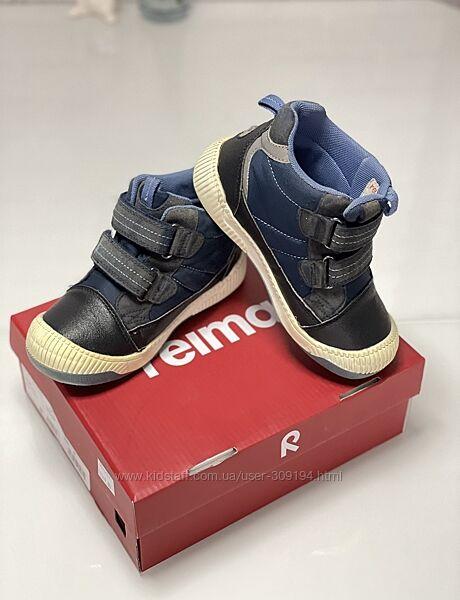 Ботинки Reimatec Passo размер 30