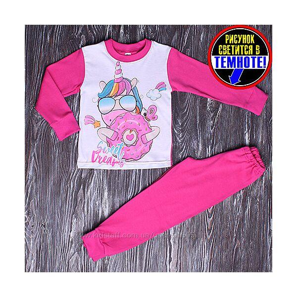 Пижама со светящимся принтом Единорог