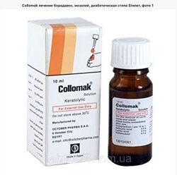 Collomak лечение бородавок, мозолей, диабетическая стопа Египет