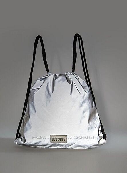 Рюкзак мешок, светоотражающий, светодиодный, прожектор новый.