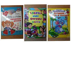 3 книги одним лотом