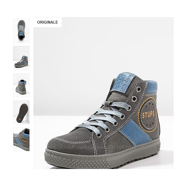 Деми утепленные ботиночки Stups Италия кожа 30pp