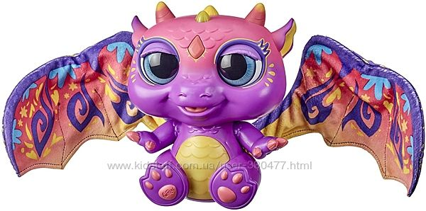 FurReal Baby Dragon интерактивный дракон