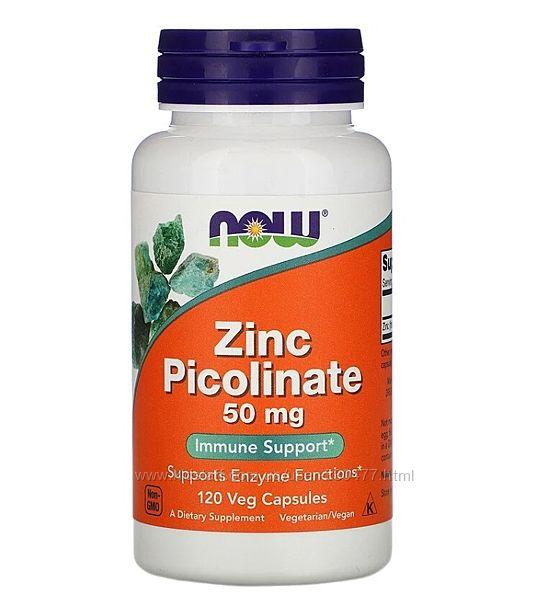 Now Foods, Пиколинат цинка 50 мг 120 капсул