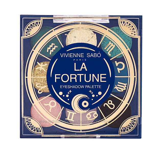 Vivienne Sabo La Fortune тени новые  база под тени