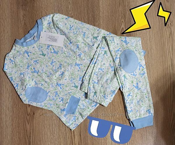 Пижама на мальчика 116-122