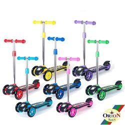 Самокат скутер трехколесный с большим рулем Орион разные цвета