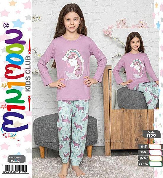 Детские пижамы Турция