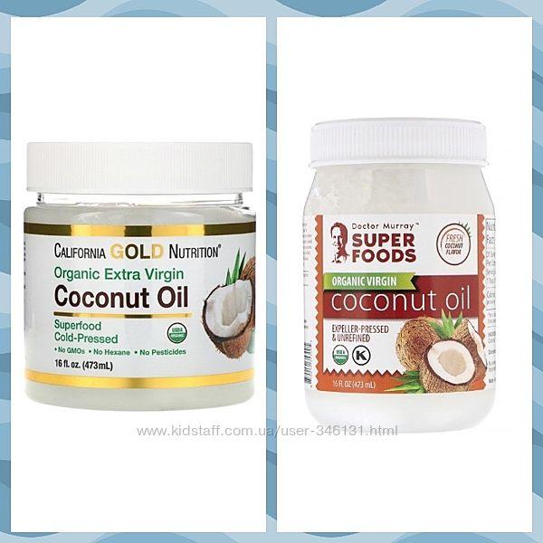 Органическое кокосовое масло первого отжима, 473 мл