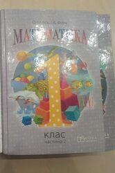 Книга по математике 1 класс. Ранок, Гись, Филяк