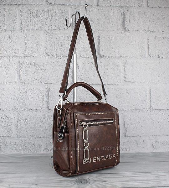 Стильный мини рюкзак-сумка balenciaga 90681 коричневый
