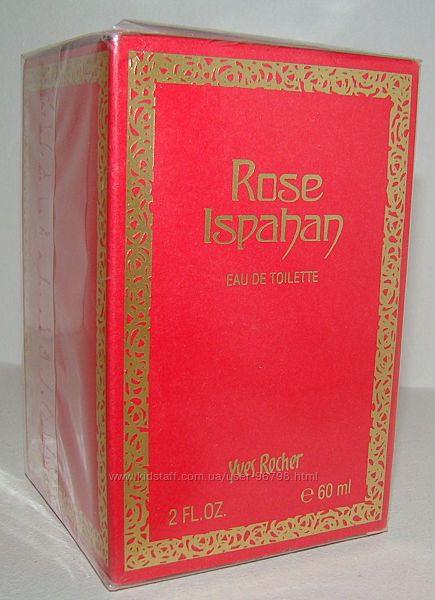 Туал. вода Yves Rocher Rose Ispahan. Оригинал. Винтаж