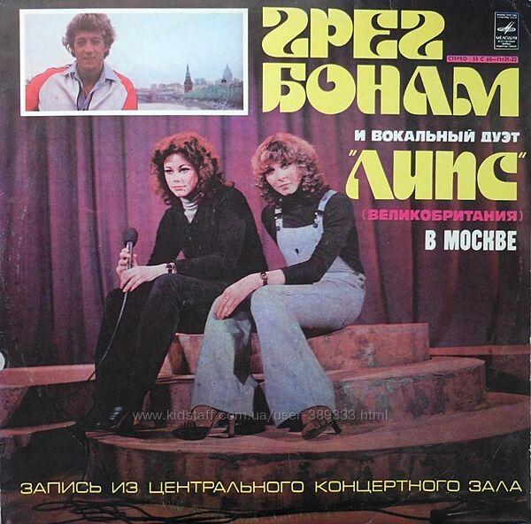 Пластинка Грег Бонам и дуэт Липс Великобритания