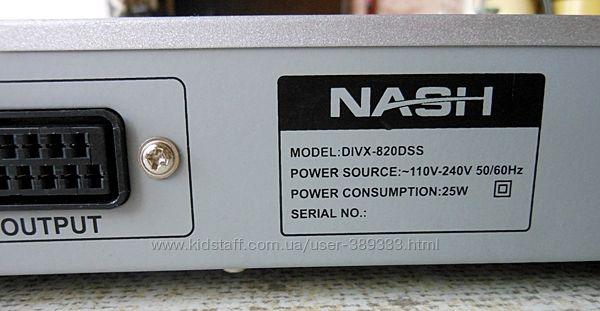 DVD-плеер Nash DIVX 820DSS
