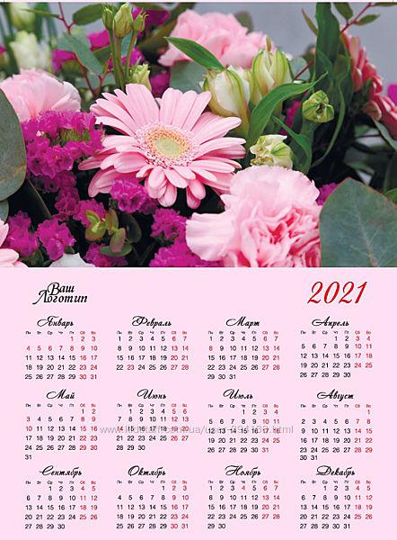 Календари с вашим изображением, открытки, грамоты