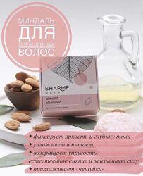 SHARME HAIR Almond  миндаль - натуральный твердый шампунь