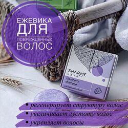 натуральний твердий шампунь SHARME HAIR Blackberry ГРИНВЕЙ