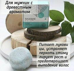 Натуральний твердий шампунь для мужчин