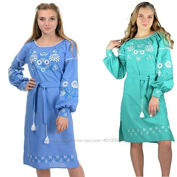 платье вышитое , вышиванка размеры 42-52