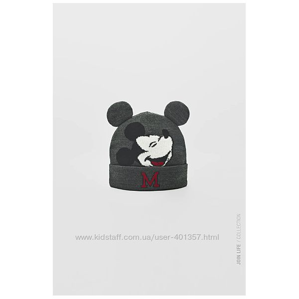 Zara Mickey Mouse. Классные шапочки. размер 6-9 лет