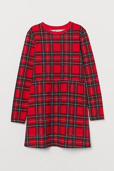 H&M. Классное платье в клетку.  Размер 10-12