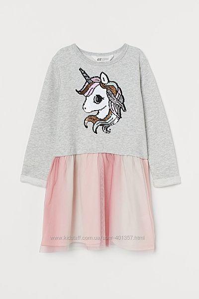 H&M. Платье с пайетками Unicorn. Размеры 6-10