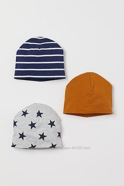 H&M. Трикотажные шапочки. Размер 4-8