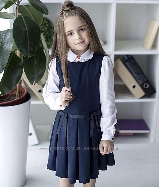 Школьный сарафан Arin apparel 116