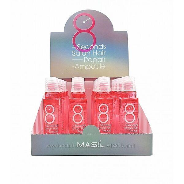 Филлер для волос Masil 8 Seconds Salon Hair Repair Ampoule 15 мл