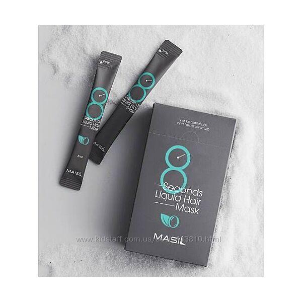 Маска восстанавливающая для объема MASIL 8 Seconds Liquid Hair Mask стик 8м