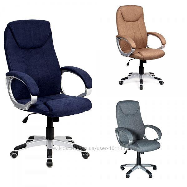 Офисное кресло, компьютерные кресла - Большой выбор