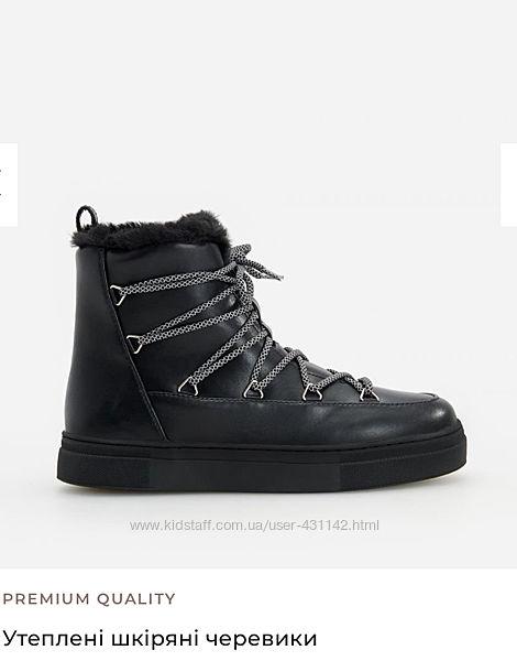 Ботинки р39 Натуральная кожа reserved