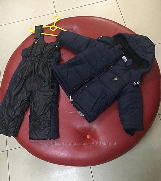 Комплект зима для мальчика распродажа