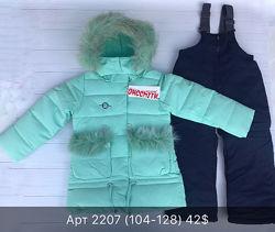 Комплект зима 104 и 110 по цене производителя