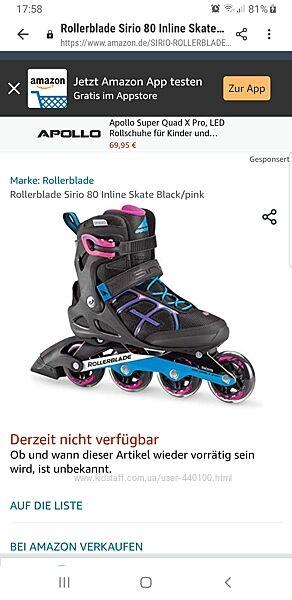Ролики Rollerblade Sirio 80 Inline Skate с защитой