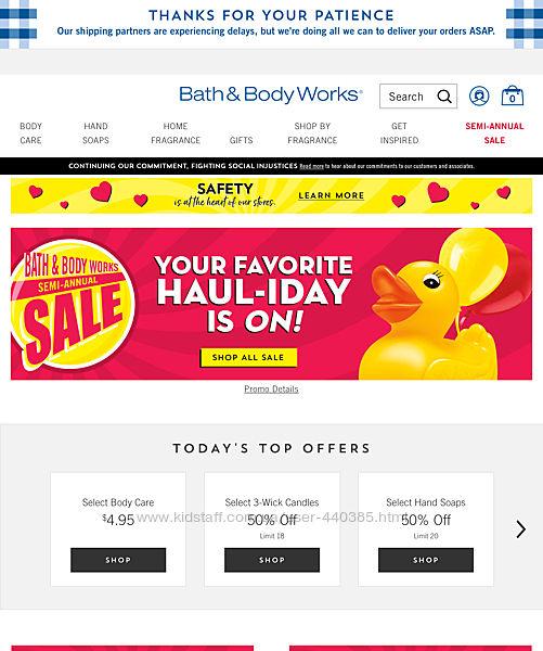 Bath and body works под минус 5