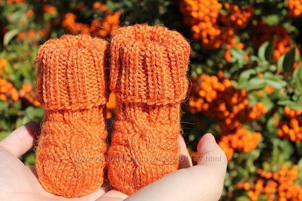 Тыквенные носочки альпака