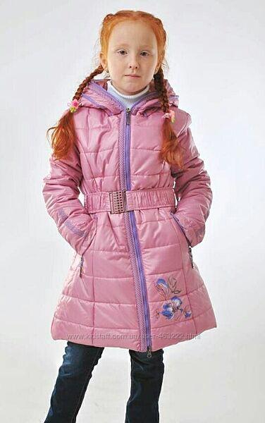 Курточка демі пальто доніло донило donilo