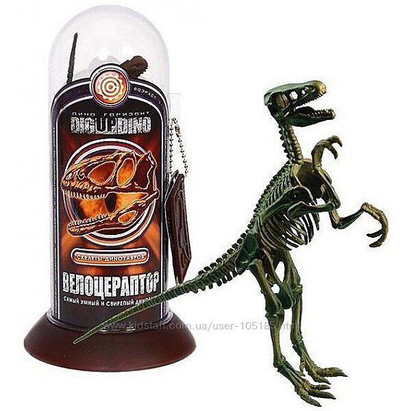 Динозавры, скелеты Dino Horizonts