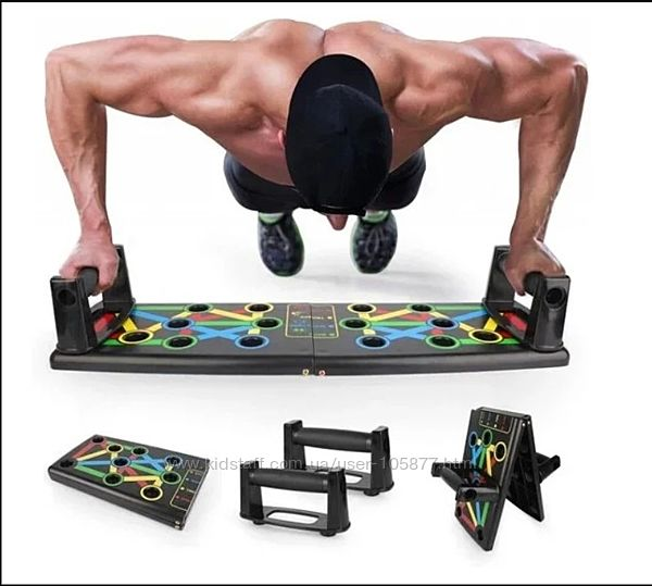 Push Up Rack Board Доска упоры для отжиманий эспандер тренажер