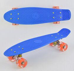 Скейтборд от ТМ Best Board, Скейт Пенни борд, колеса светящиеся, доска