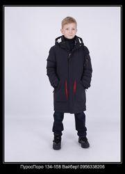 Зимние куртки Кико, Анеруно и Билеми на мальчика на тинсулейте. Зима 2018г