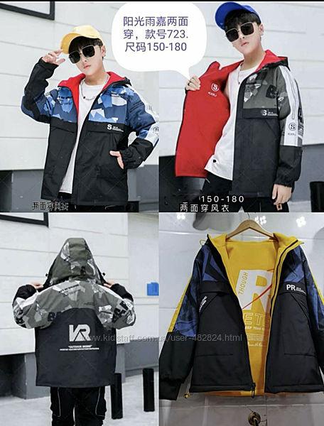Демисезонная куртка на мальчика на рост 146-164см. Весна- Осень 2020