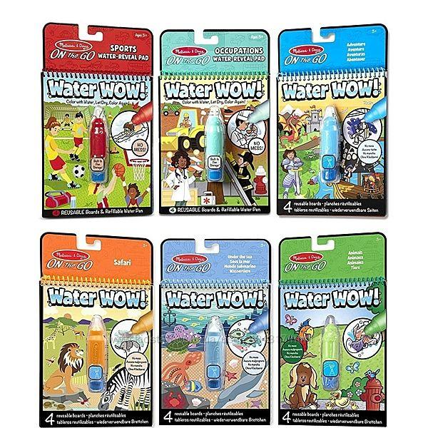 Водные раскраски Water WOW Melissa&Doug / водні розмальовки